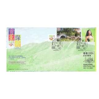 A2-2003-1014-SP1,香港首日封貼郵展2號小全張附陳慧琳玉照-青蔥綠野印
