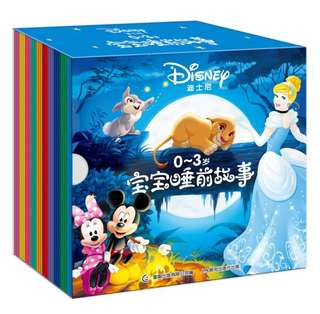 Disney Chinese Story Book Set (30 books)