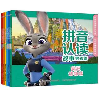 Disney Chinese Pinyin Reading Book (6 titles)