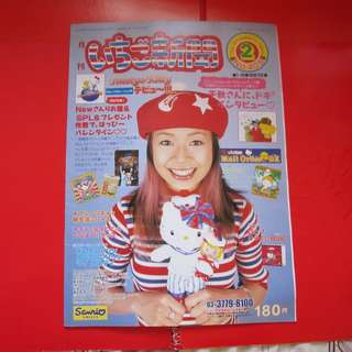 草莓新聞舊雜誌第408期 布甸狗CK鼠Melody海報