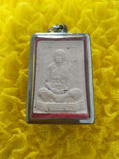 BE2537 LP Koon of Wat Bang Rai(with Casing H4.3 x W3.0cm)-生意兴隆