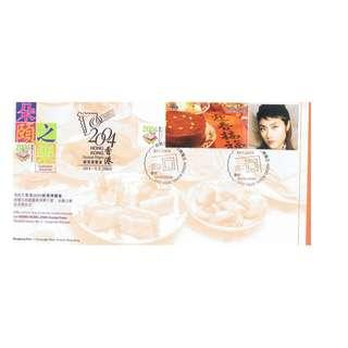 A3-2004-0130-SP1,香港首日封貼郵展3號小全張-朵頤之樂,附陳慧琳玉照-郵票博覽日印