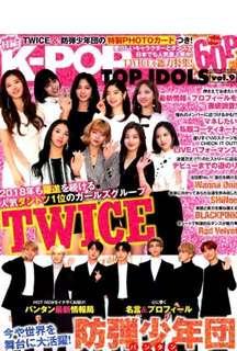 🚚 贈Yahoo Mobile代言廣告刊💕 BTSxTWICE Top Idols日本雜誌(內含兩團特製photo卡片)