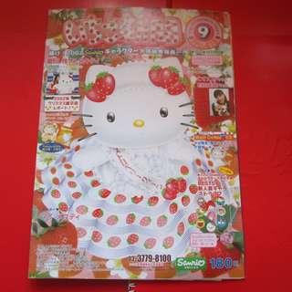 草莓新聞舊雜誌第415期 Melody海報