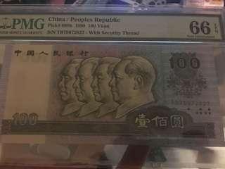 90100 四版一百人民币 100元四版