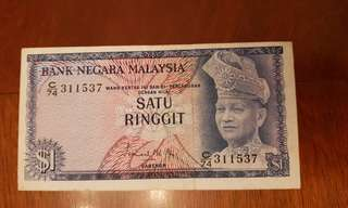 VINTAGE MALAYSIA ND (1967) 1 RINGGIT NOTE