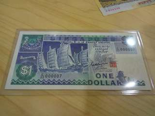 Singapore Ship $1 Dollar low number C/44 000007 UNC