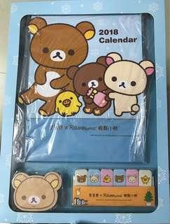鬆弛熊月曆套裝2018連posit + mémo pad