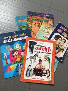 Free-Early Readers-Tamil books