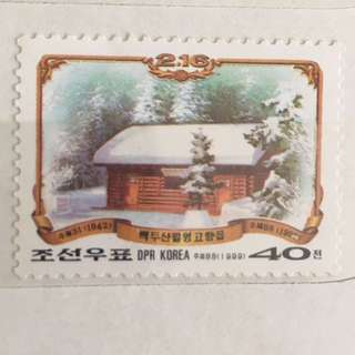 North Korea Stamp, the second leader hometown