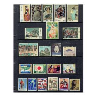 Ref 07 Japan  An Assortment 2 of Japanese Stamps