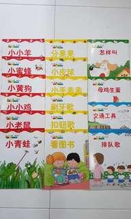 念儿歌 学华文 Chinese Readers