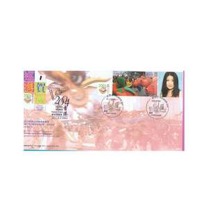 A4-2004-0131-SP1,香港首日封貼郵展4號小全張-巡遊賀歲,附陳慧琳玉照-旅遊日印