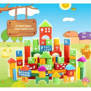 100pcs/Educational Learning Wooden Block