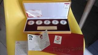 2008 Beijing Olympics Mascots Commemorative Medallion Set
