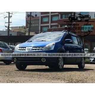 【FB搜尋桃園阿承】日產 超人氣LIVINA 2013年 1.6 藍色 二手車 中古車