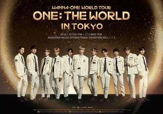 7月日本WANNA ONE TOUR演唱會(代抽)