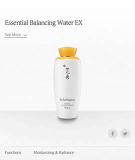 New-Sulwhasoo Essential Balancing Water 15ml