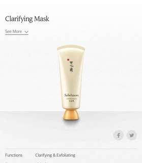 New-Sulwhasoo Clarifying Mask 50ml