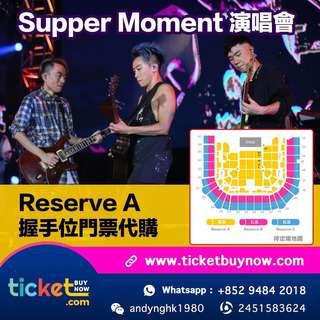 Supper moment concert
