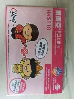 東南亞 8 日上網卡