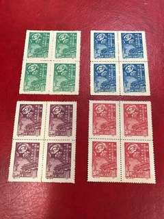 1949年中國郵票,第一屆政協會議,四方連,單價40元,4套共售: