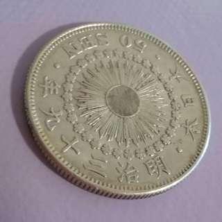 靚靚日本銀幣~清貨特價