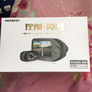 Car Camera front and back HD