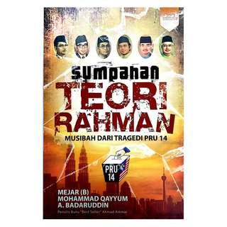 Sumpahan Teori Rahman