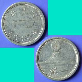 Coin Japan 1 Sen 1941 Showa 17 Y59