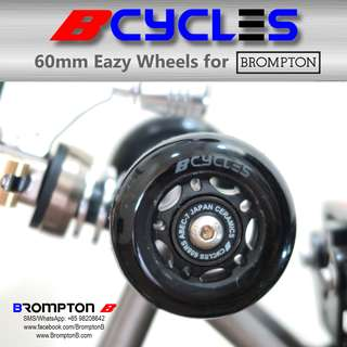 B-Cycles 60mm Eazy Wheels (for Bromptons)