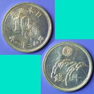 Coin Japan 10 Sen 1946 Showa 21 Y68
