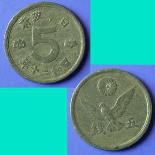 Coin Japan 5 Sen 1945 Showa 20
