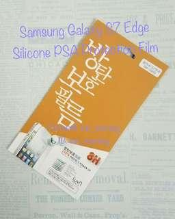 【包郵】韓國製 Samsung Galaxy S7 Edge Silicone PSA Film