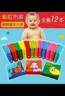 彩虹繁體布書-法國母嬰品牌LakaRose出品,一套12本
