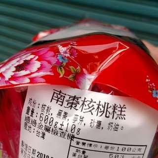 台灣南组糕