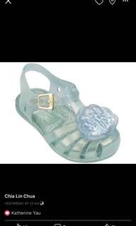 MINI MELISSA SHELL GREEN