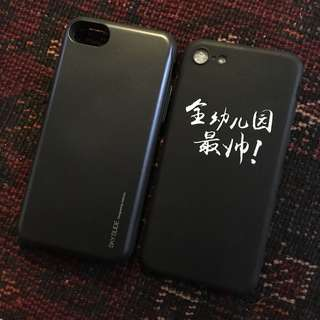 iPhone 7/8 protection case
