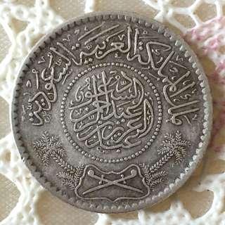 Saudi Arabia United Kingdoms 1935 Silver Half Riyal Arabic Coin