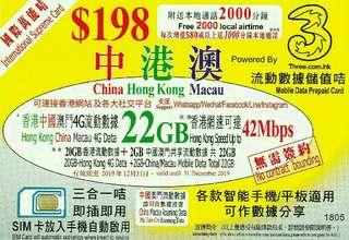 香港大陸內地 澳門電話卡儲值卡數據卡 卡的 22GB 中港澳數據,是由 20GB 香港數據,加 2GB 中國澳門共用數據組成,另包 2,000 分鐘本地通話時間。此卡的玩法,跟綠卡及紅卡一樣,無論任何時間啟用,通話分鐘、數據、SIM 卡有效期一律到 2019 年 12 月 31 日 中港澳三地共享數據 可連接香港網站及whatsapp facebook可以翻牆用到google   china Hong Kong Macau data prepaid SIM