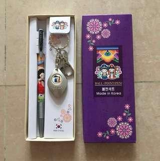 Made in Korea 手信(鎖鑰扣+原子筆)