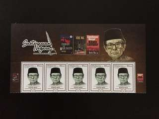 Malaysia 2016 National Laureates 5V Mint with Stamp Title