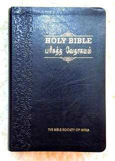 Tamil / English Bible