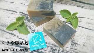Coleus Amboinicus Handmade Soap