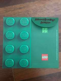 Lego Malaysia 2018 Exclusive Green  Raya Packet/ Sampul Raya