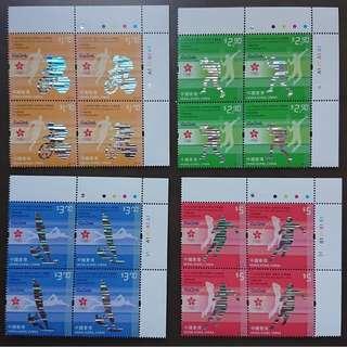 香港 2016年 「里約熱內盧第31屆奧林匹克運動會」郵票右上角四方連帶色標