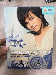 罗志祥 Show Luo - Show Time 庆功改版 CD + VCD