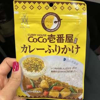 Coco壹番屋咖哩粉(送飯用)