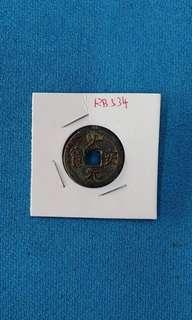 China Liao Dynasty: Da An Yuan Bao (中國遼國:大安元寶,青銅錢).