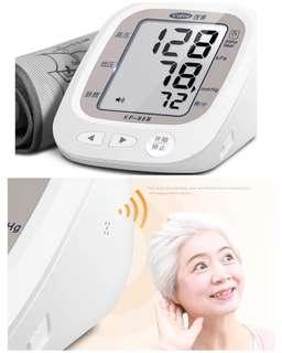 電子血壓計Blood Pressure